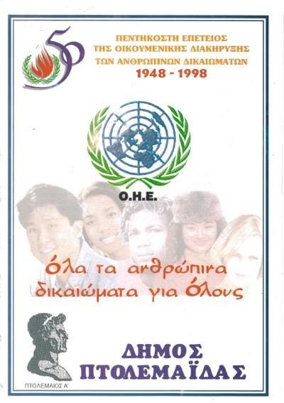universal declaration of human rights udhr pdf